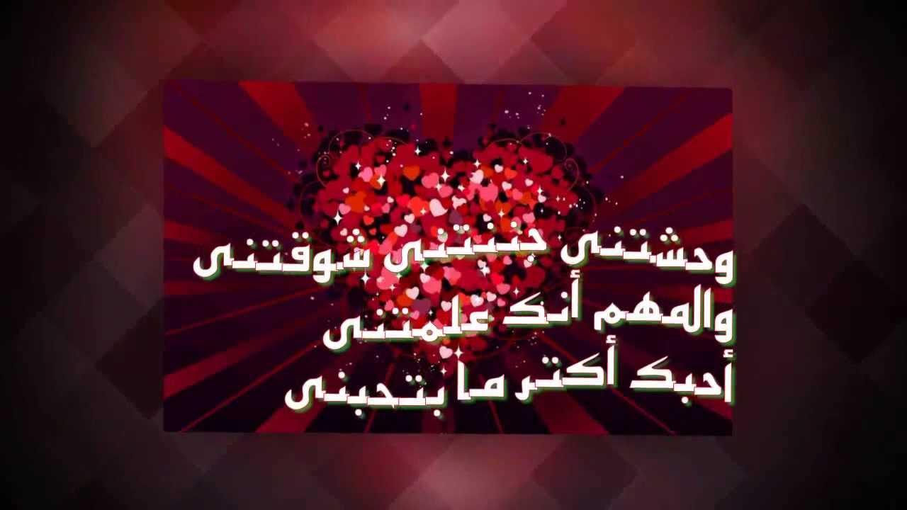 بالصور رسائل حب وغرام , مسجات العشق للاحباب 3857 5