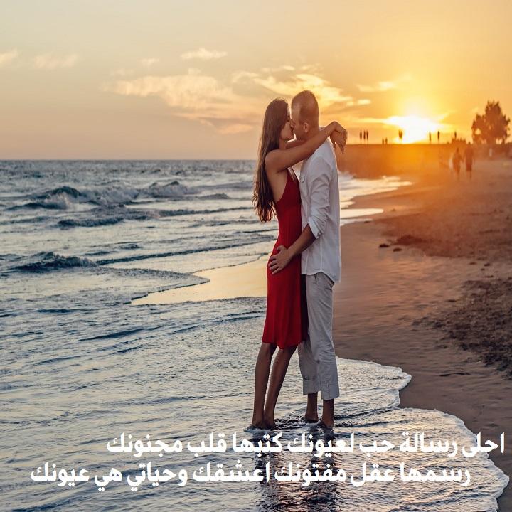 بالصور رسائل حب وغرام , مسجات العشق للاحباب 3857 8