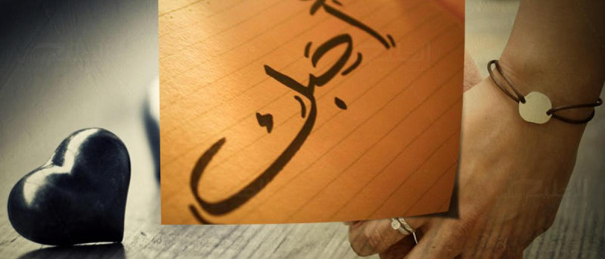 صور كلمة احبك , شاهد بالصور اجمل التصاميم لكلمة احبك