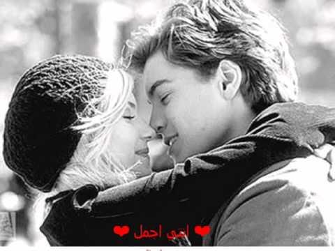 صور صور جميلة للحب , اجمل صور تدل علي الحب