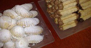 صوره حلويات العيد بالصور سهلة , اشهي حلويات للعيد