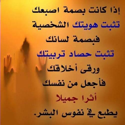 حكم عن الحياة , اروع حكمة عن الحياة
