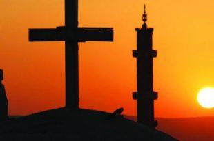 صورة التعايش بين الاديان , كلمات عن التسامح بين الاديان