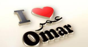 صوره صور اسم عمر , صور رائعه وجميله لاسم عمر