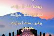 بالصور شعر صباح الخير حبيبتي , اجمل شعر للصباح للحبيبه 5047 2 110x75
