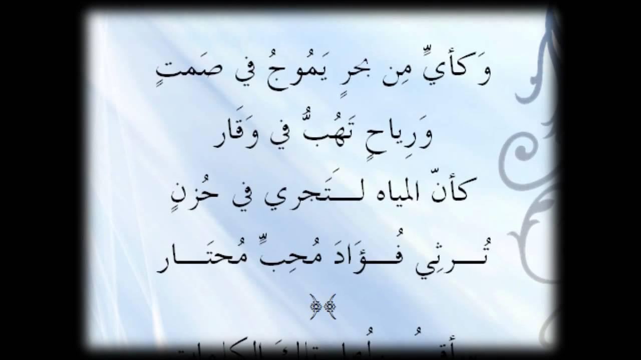 صور شعر عربي فصيح , اروع شعر باللغة العربية الفصحي
