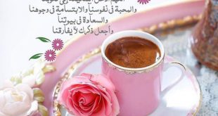 صوره رمزيات صباح الخير , صور رمزية رائعه لصباح الخير