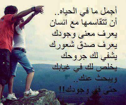 صورة حكم واقوال عن الحب , اجمل ما قيل من كلمات عن الحب
