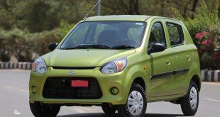 صور ارخص سيارة , ارخص سيارة في العالم