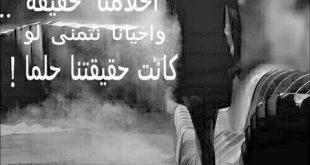 صور صور اشعار حزينه , اجمل اشعار حزينة