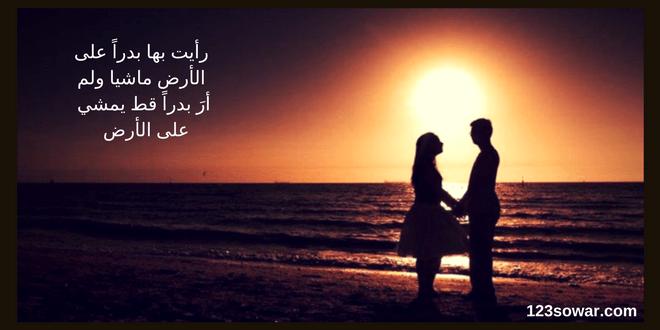بالصور ابيات شعر حزينه , اروع عبارات الحزن 1629 1