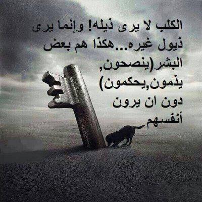 بالصور ابيات شعر حزينه , اروع عبارات الحزن 1629 10