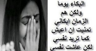 صوره ابيات شعر حزينه , اروع عبارات الحزن