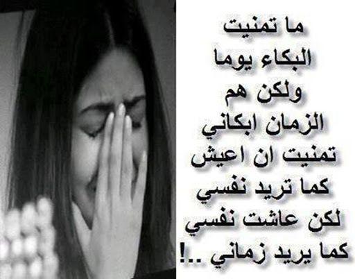 صور ابيات شعر حزينه , اروع عبارات الحزن
