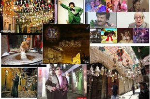 صور رمضان زمان , استرجع ذكريات زمان و استرجع ابتسامتك