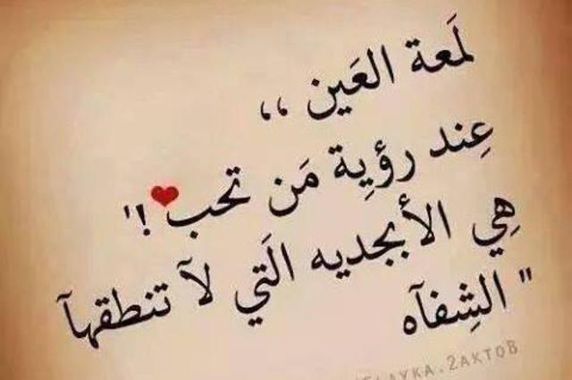 صورة كلمات حلوه عن الحب , رسائل حب قمة الروعة والرومانسية