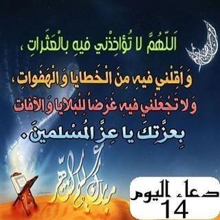 صورة صور عن شهر رمضان , تهنئة حلول شهر رمضان بشكل جديد وغير تقليدي 1835 3