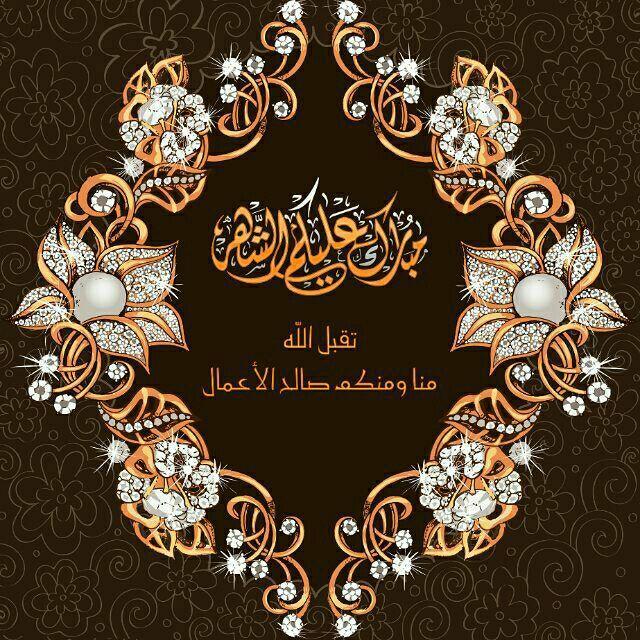 صورة صور عن شهر رمضان , تهنئة حلول شهر رمضان بشكل جديد وغير تقليدي 1835 6