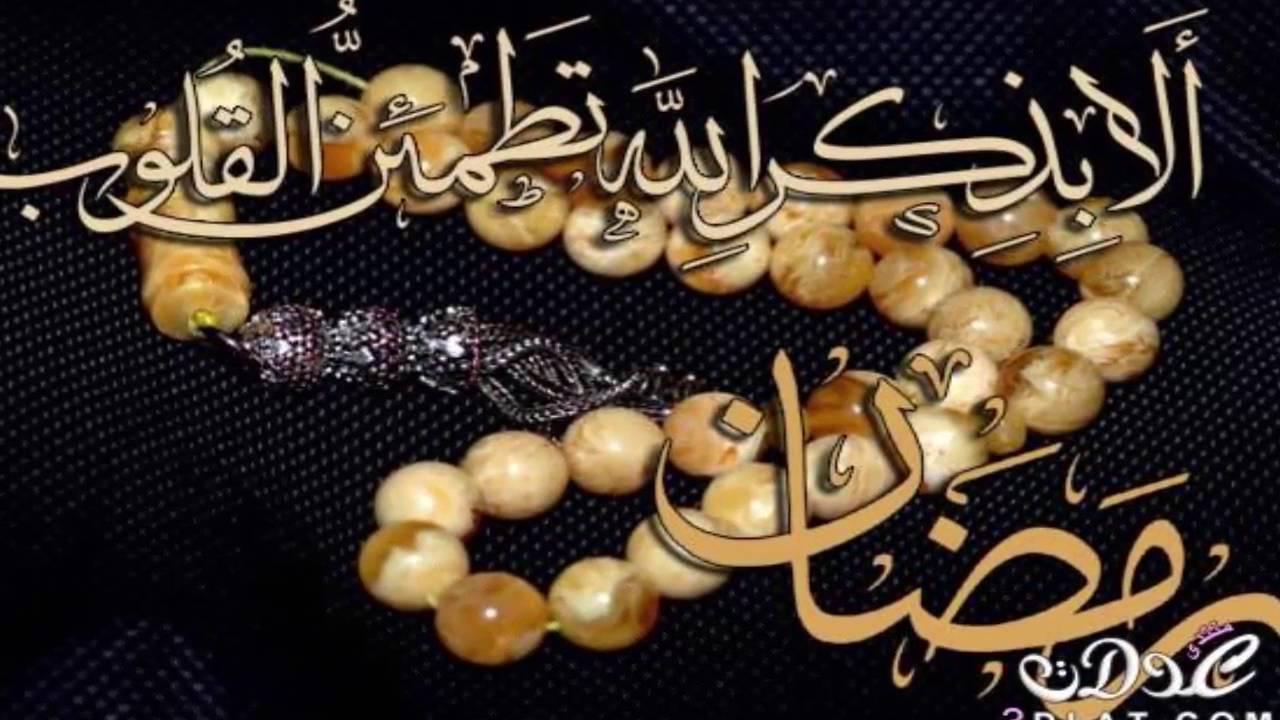 صورة صور عن شهر رمضان , تهنئة حلول شهر رمضان بشكل جديد وغير تقليدي 1835 7