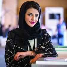 صور منال بنت محمد بن راشد ال مكتوم , بنت الامارات العربية المتحدة