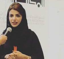 صوره منال بنت محمد بن راشد ال مكتوم , بنت الامارات العربية المتحدة