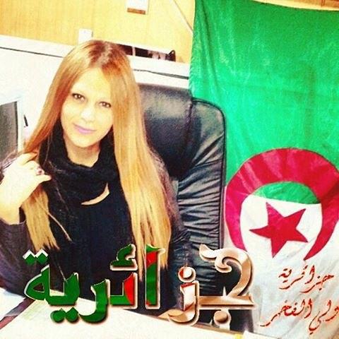 بالصور بنات جزائرية , ما هي المراة الجزائرية 1856 6