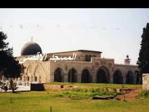 بالصور صور المسجد الاقصى , المسجد الاقصي هو احد اكبر مساجد العالم 1990 3