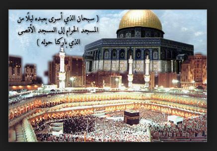 بالصور صور المسجد الاقصى , المسجد الاقصي هو احد اكبر مساجد العالم 1990