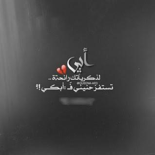 بالصور صور عن فراق الاب , كلام عن حب الاب واثر فراقه على الابناء 1998 7