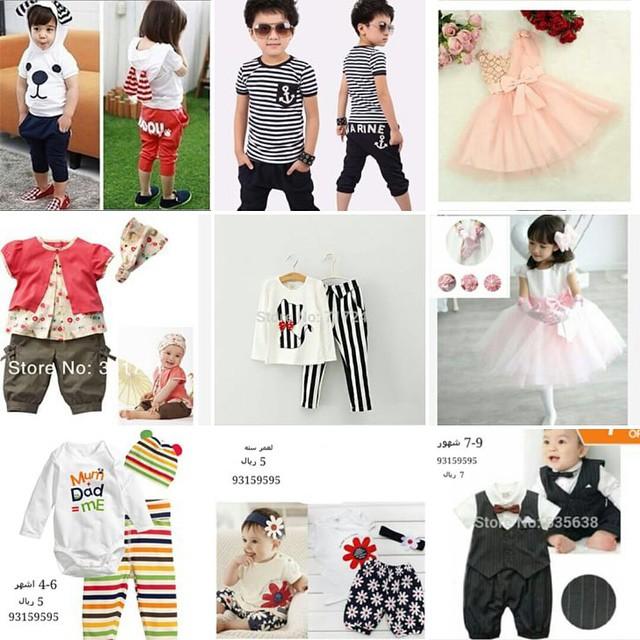 958eb39d3 ملابس اطفال للبيع , الملابس الطفوليه الجميله - صباح الحب