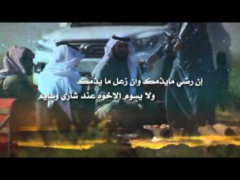بالصور قصائد مدح الرجال الكفو , اشعار فى الرجال الوفى والكفو 2613 5