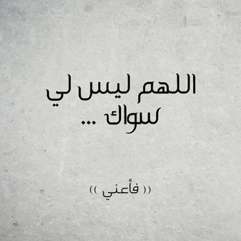 بالصور كلام معبر , اجمل كلمات معبره 2660 9