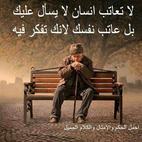 بالصور صور كلام حزين , جرح المشاعر فى كلمات 2718 6