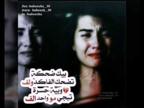 بالصور شعر عتاب عراقي , اجمل الابيات العراقيه 2728 6