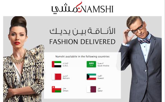 بالصور مواقع ملابس , افضل المواقع التى تبيع الملابس 2750 2