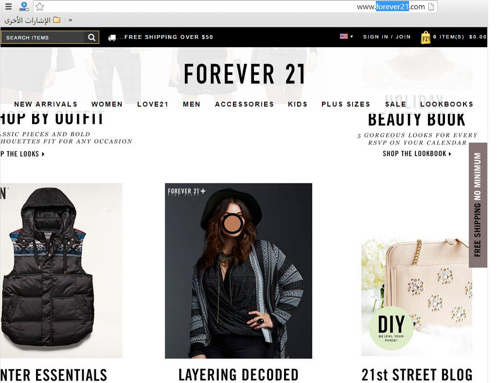 بالصور مواقع ملابس , افضل المواقع التى تبيع الملابس 2750 8
