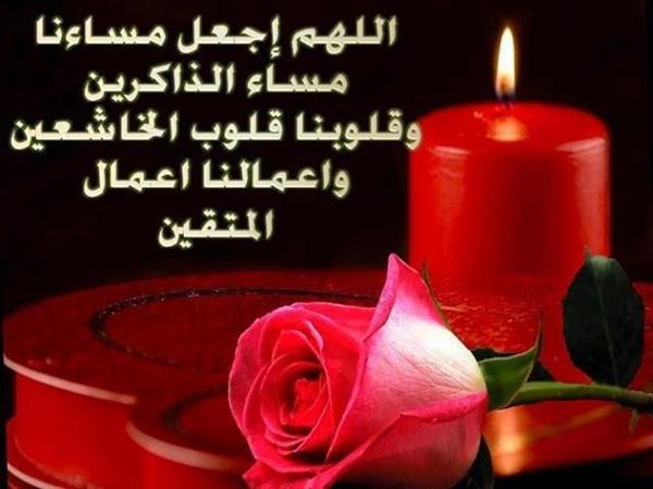 بالصور مسجات تصبحون على خير اسلامية , عبارات دينية جميلة للنوم 2760 4