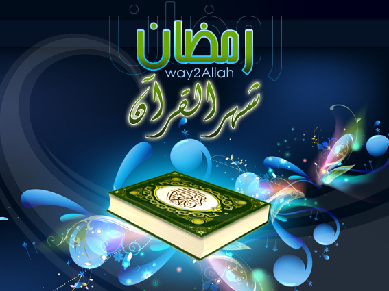 بالصور رمزيات رمضان , اجمل الصور الرمضانيه 2804 3