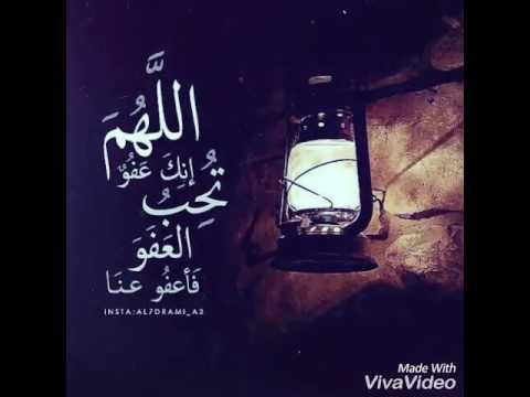 بالصور رمزيات رمضان , اجمل الصور الرمضانيه 2804 4