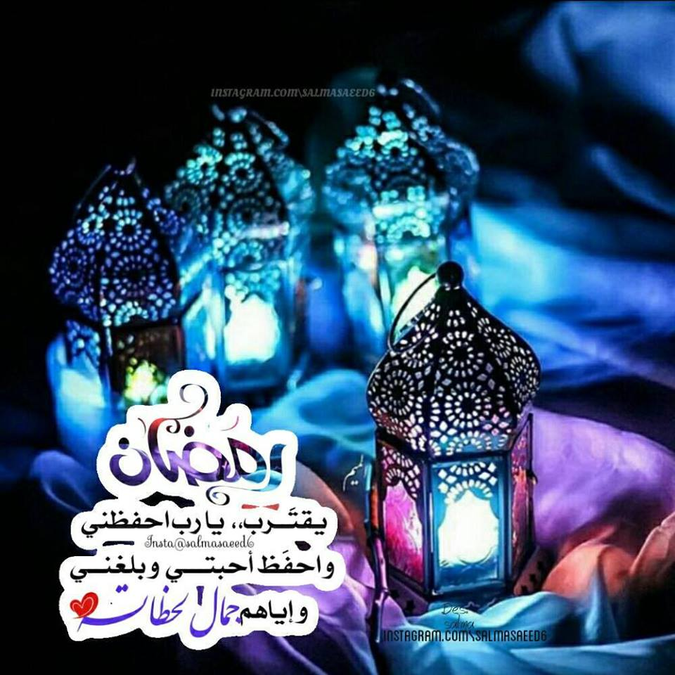 صورة رمزيات رمضان , اجمل الصور الرمضانيه