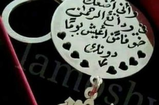 صوره صور اسم مصطفى , اجمل اشكال اسم مصطفى