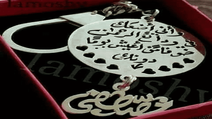 صورة صور اسم مصطفى , اجمل اشكال اسم مصطفى