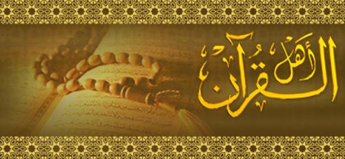 صورة ختم القران في رمضان , كيف اختم القران فى شهر رمضان 2859 2