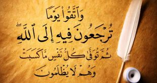بالصور ختم القران في رمضان , كيف اختم القران فى شهر رمضان 2859 3 310x165