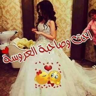 بالصور صور مكتوب عليها اخت العروسه , فرحه اخت العروسه 2883 4