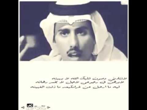 بالصور شعر حامد زيد , اجمل ما قاله حامد زين 2899 8