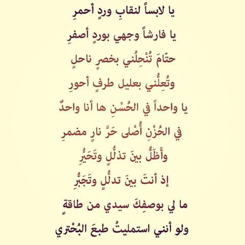 بالصور شعر غزل فاحش قصير , اجمل اشعار الغزل الصريح 2909 1
