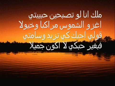 بالصور شعر غزل فاحش قصير , اجمل اشعار الغزل الصريح 2909 11