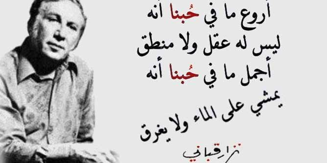 بالصور شعر غزل فاحش قصير , اجمل اشعار الغزل الصريح 2909 2