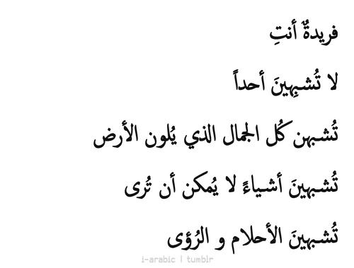 بالصور شعر غزل فاحش قصير , اجمل اشعار الغزل الصريح 2909 3